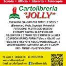 CARTOLIBRERIA JOLLY