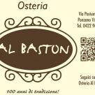 AL BASTON