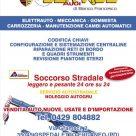 BIANCO SERVICE