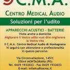 C.M.A.