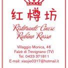 RISTORANTE CINESE RUBINO ROSSO