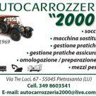 AUTOCARROZZERIA 2000
