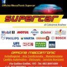 SUPERCAR