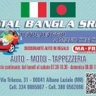 ITAL BANGLA
