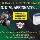 ASSINATO OFFICINA - ELETTRAUTO
