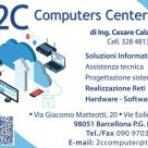 2C COMPUTERS CENTER