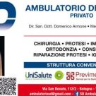 SD AMBULATORIO DENTISTICO