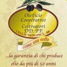 OLEIFICIO COOPERATIVO COLTIVATORI DD. PP.