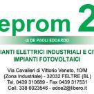 EPROM 2