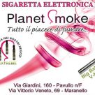 SIGARETTA ELETTRONICA PLANET SMOKE
