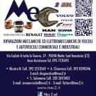 MEC 2