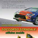 AUTOFFICINA CAR SERVICE