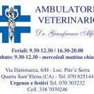 AMBULATORIO VETERINARIO DR. GIANFRANCO ALFONSI