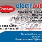 CROCAMO ELETTRAUTO