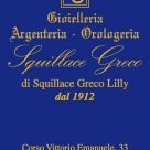 SQUILLACE GRECO