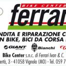 FERRARI bike center