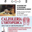 CALZOLERIA L'ORTOPEDICA