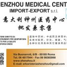 SHENZHOU MEDICAL CENTER IMPORT - EXPORT