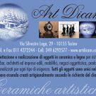 ART DICAM