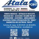 ATALA POINT