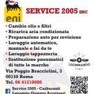 SERVICE 2005