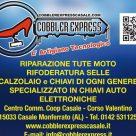 COBBLER EXPRESS