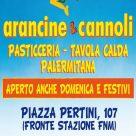ARANCINE & CANNOLI
