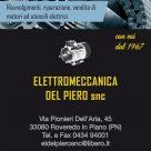 ELETTROMECCANICA DEL PIERO