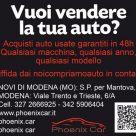 PHOENIX CAR