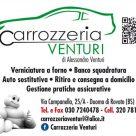 CARROZZERIA VENTURI