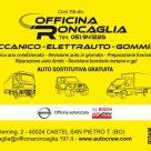 OFFICINA RONCAGLIA