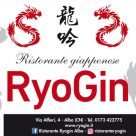 RYOGIN