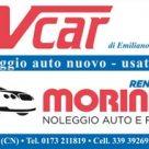 GV CAR
