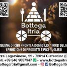 BOTTEGA ITRIA
