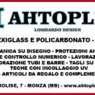 AHTOPLEX