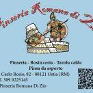 PINSERIA ROMANA DI ZIO