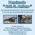 """PENSIONATO """"DOTT G. AMIONE"""""""