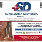 SD AMBULATORIO DENTISTICO PRIVATO