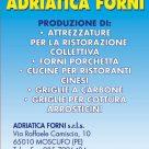 ADRIATICA FORNI