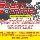 SCATTO GOMME