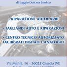 AUTOFFICINA BAGGIO GIUSEPPE