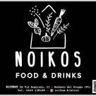 NOIKOS FOOD & DRINKS
