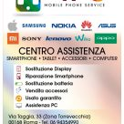 MPS MOBILE PHONE SERVICE