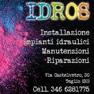 IDROS