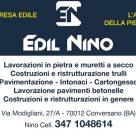 EDIL NINO