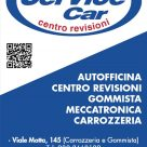 SERVICE CAR