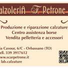 CALZOLAIO PETRONE