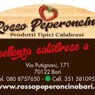 ROSSO PEPERONCINO