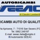 AUTORICAMBI ITALIA SEEAC