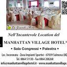MANHATTAN VILLAGE HOTEL